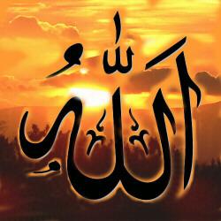 islam_allah-17aff5